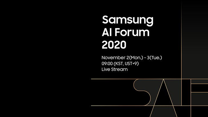 Samsung AI Forum 2020 – Samsung to host a Two Day Session in November – Samsung to Plan AI Implementation in Real World