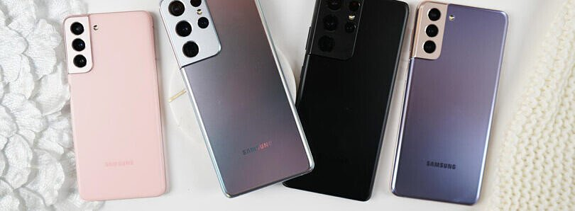 Samsung is about to release the new lineup of S21 Series on January 14th, 2021. – There's some interesting insight as of what products will Samsung release along with the S series lineup.